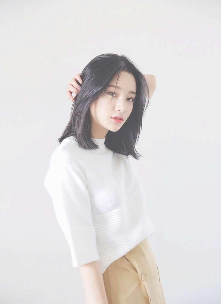 Photos Of Korean Bob Haircuts Showing 14 Of 15 Photos