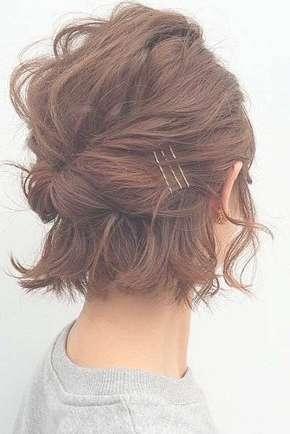 35 Modern Romantic Wedding Hairstyles For Short Hair – Part 6 Regarding Bob Hair Updo (View 19 of 25)
