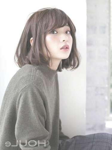 Best 25+ Japanese Haircut Ideas On Pinterest | Japanese Haircut Inside Anime Bob Haircuts (View 10 of 25)