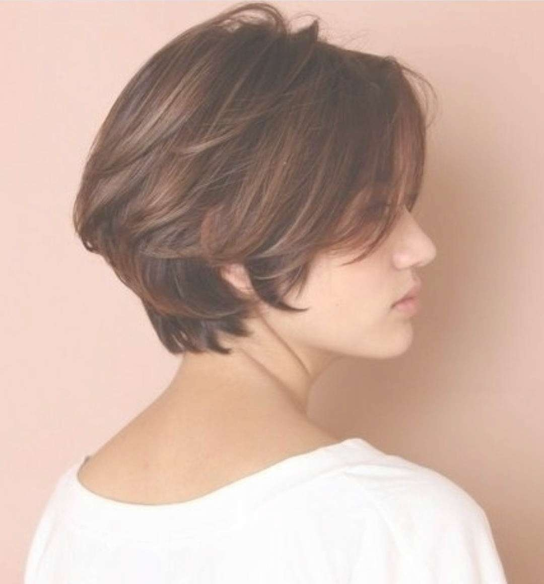 10 Chic Short Bob Haircuts That Balance Your Face Shape! – Short With Regard To Most Recently Bob To Pixie Hairstyles (View 2 of 12)
