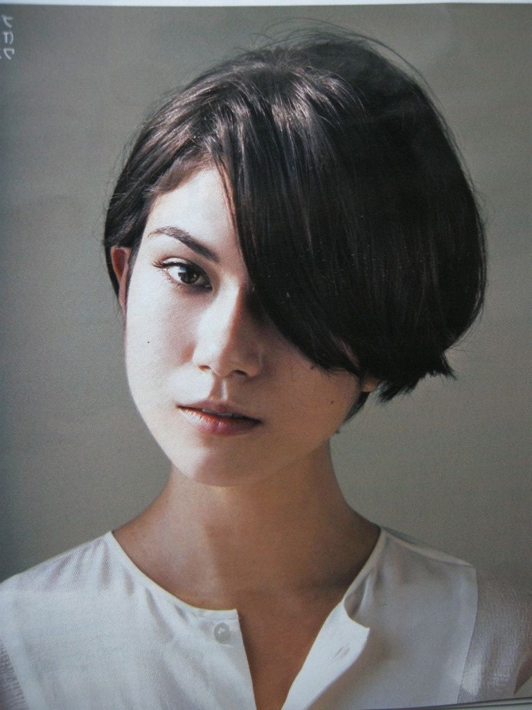 View Gallery Of Japanese Pixie Hairstyles Showing 10 Of 15 Photos