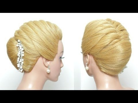 Bridal Updo (View 3 of 15)