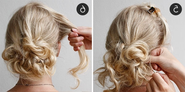 Diy Your Wedding Day Hairstyle With This Braided Updo | More Intended For Diy Wedding Updos For Long Hair (Gallery 9 of 15)