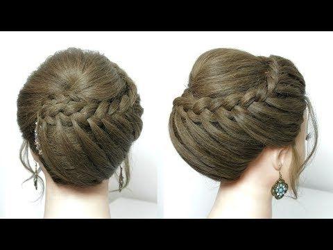 Elegant Hairstyle For Long Medium Hair Tutorial (View 6 of 15)