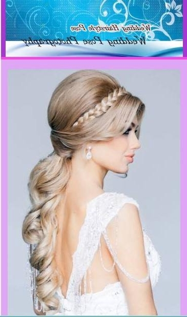 Modern Wedding Hairstyles Apk Download – Free Books & Reference App For Modern Wedding Hairstyles (View 13 of 15)