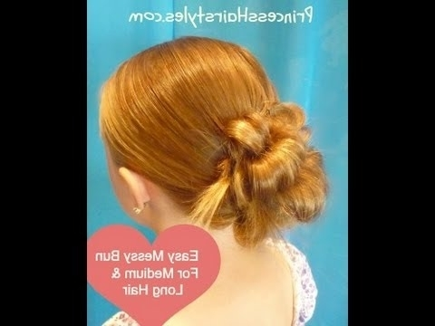 "Flip Braid"" Messy Bun, Updo Hairstyles – Youtube For Most Popular Messy Flipped Braid And Bun Hairstyles (View 3 of 15)"