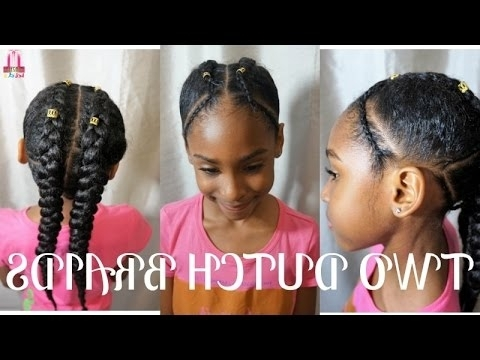 Kids Natural Hairstyles | Two Dutch Braids With Cornrows – Youtube Throughout Most Current Two Cornrows Hairstyles (View 13 of 15)
