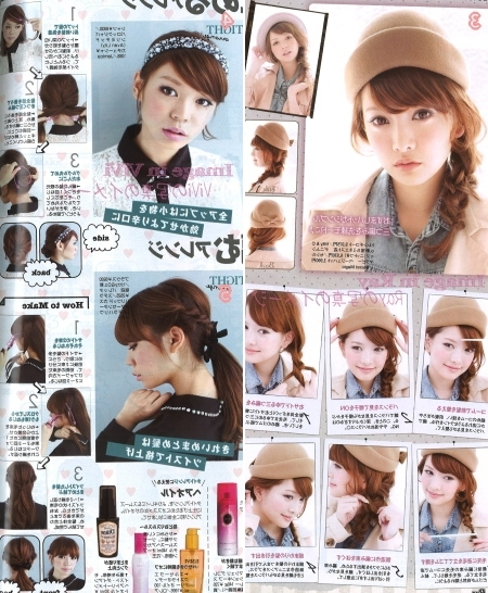 Vivi & Ray / Japanese Diy Hairstyles | Creative Japan Blog | Bridge (View 5 of 15)