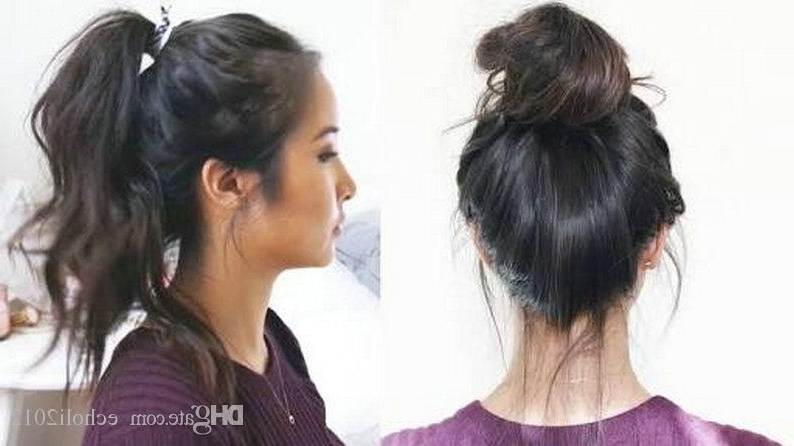 2018 New Messy Bun Natural Puff Wavy Ponytail Hairstyle Clip In Wrap Regarding Wrapped Up Ponytail Hairstyles (View 23 of 25)