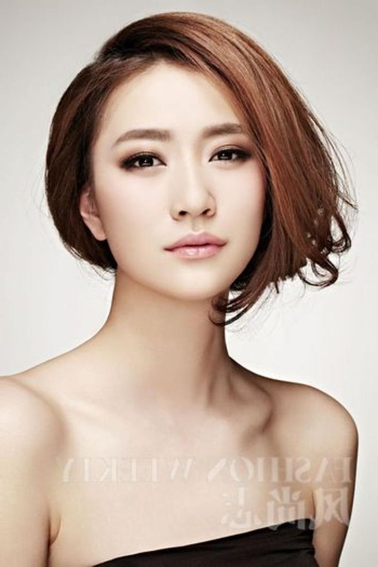 20 Charming Short Asian Hairstyles For 2018   My Style   Pinterest In Short Haircuts With Long Side Bangs (View 17 of 25)