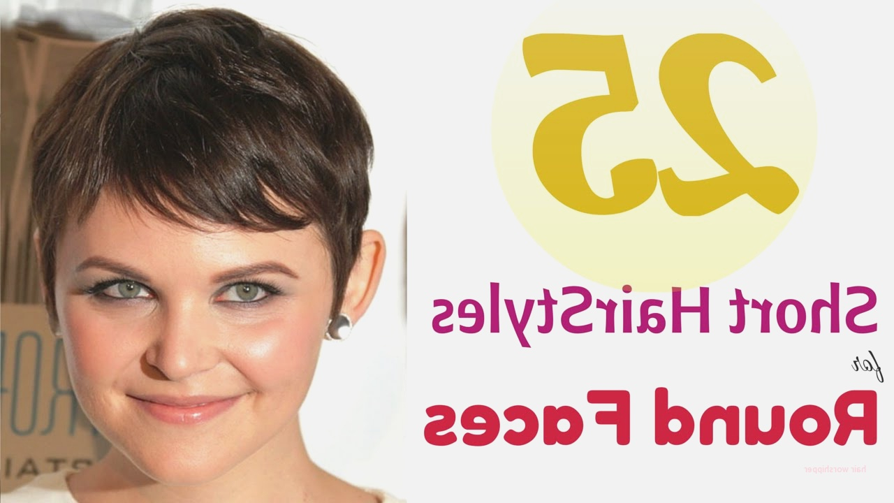 Beautiful Short Hairstyles For Fat Faces 2015 – Hair Worshipper Throughout Short Haircuts For Fat Oval Faces (View 21 of 25)