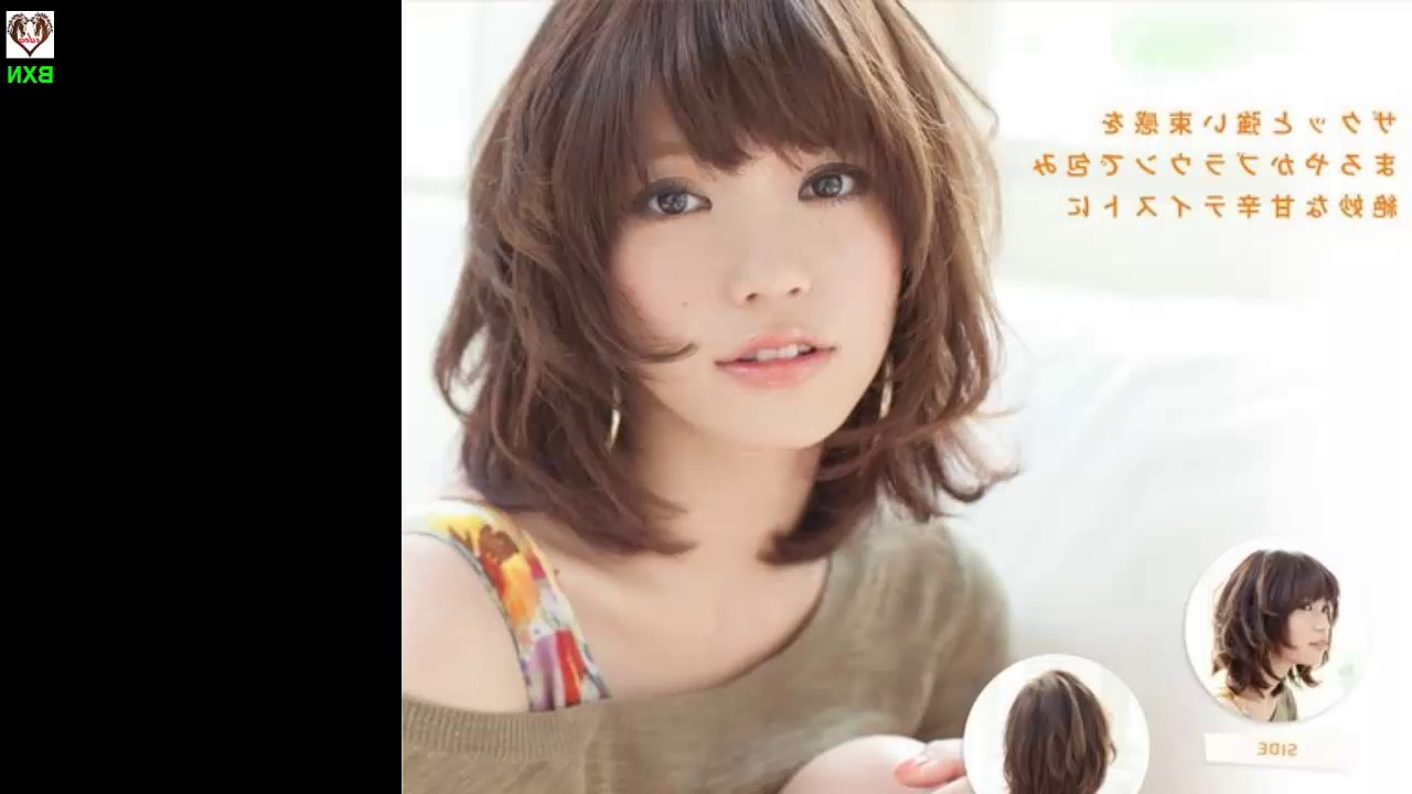 Featured Photo of Short Hairstyle For Asian Girl