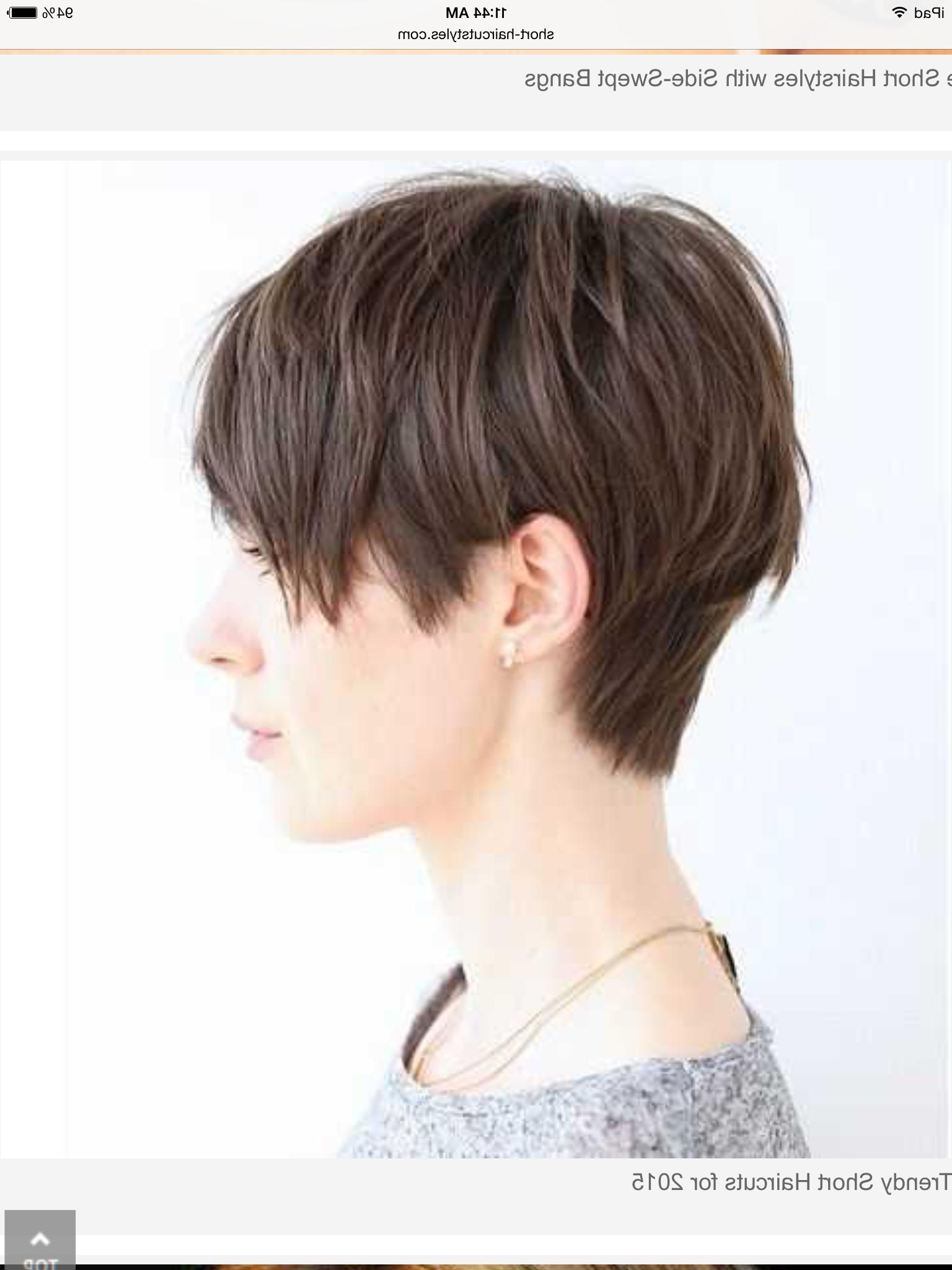 Pinamy Hill On Chop Chop   Pinterest   Short Hair Styles, Hair Regarding Spunky Short Hairstyles (View 18 of 25)