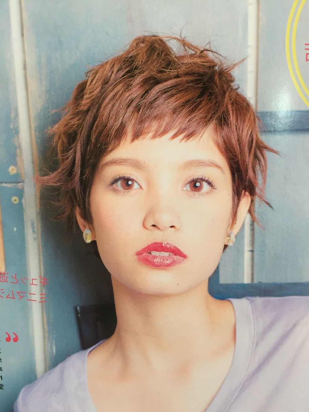 Short Choppy Haircut | Stylish Short Haircuts In 2018 | Pinterest Pertaining To Choppy Short Hairstyles For Older Women (View 10 of 25)