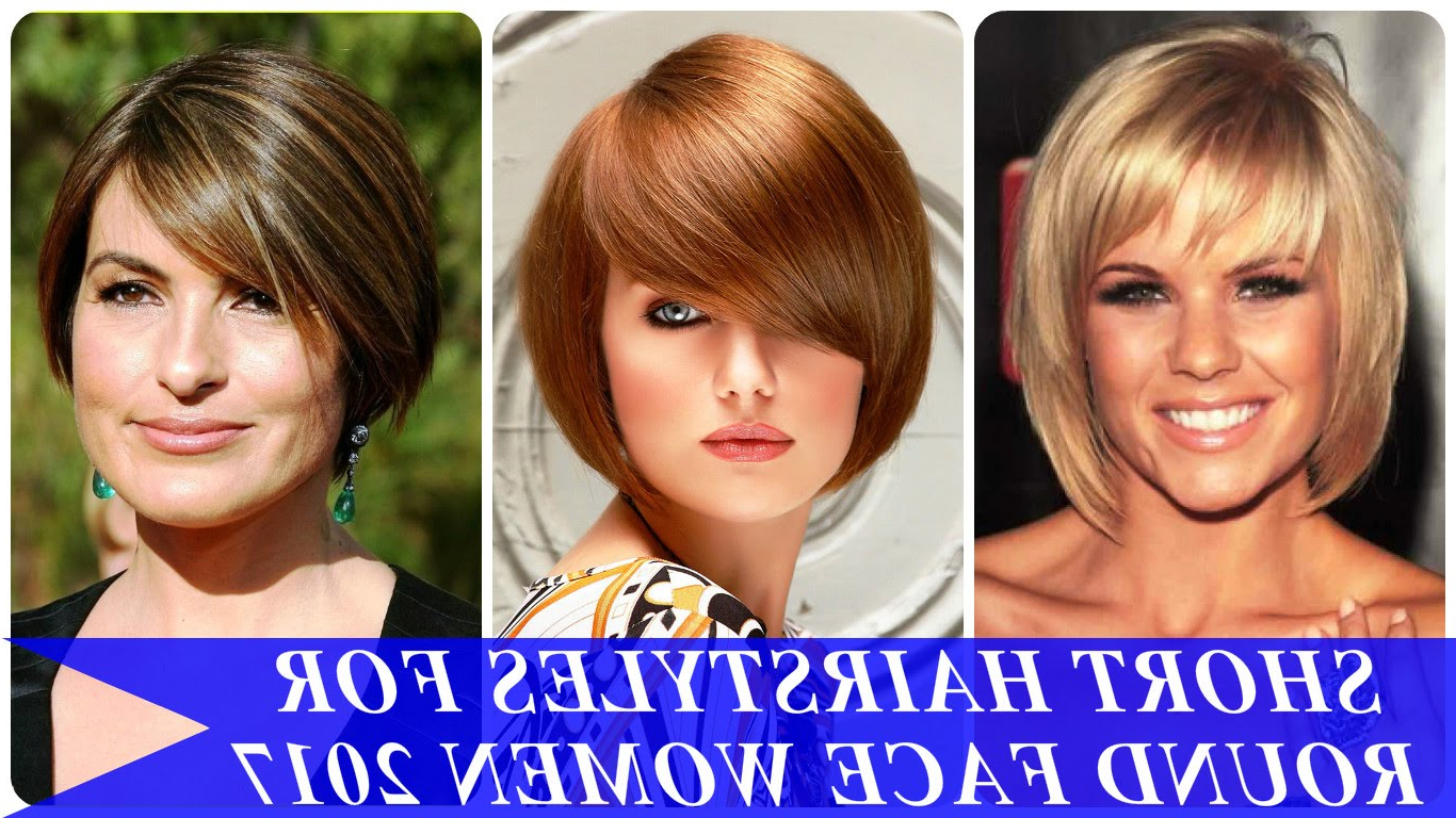 Short Haircuts For Round Faces 2017 – Leymatson With Short To Medium Hairstyles For Round Faces (View 21 of 25)