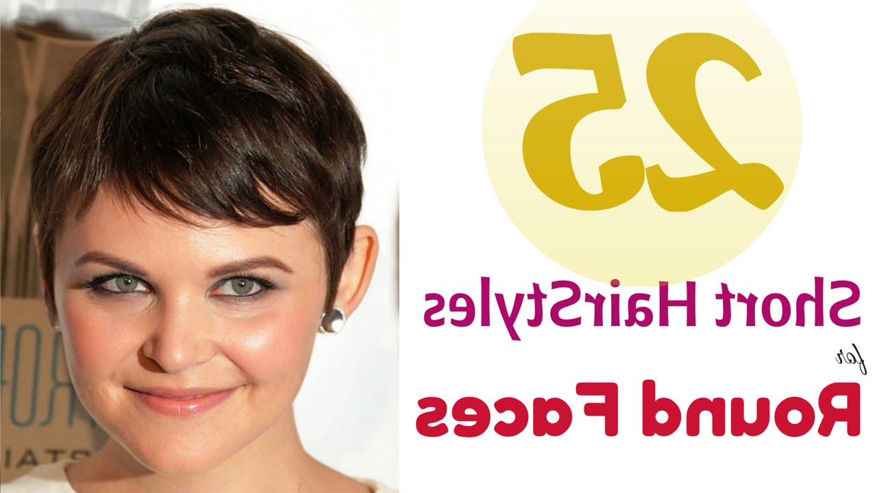 Short Haircuts For Women Over 40 With Round Faces – Hairstyles Ideas For Trendy Short Haircuts For Round Faces (View 11 of 25)