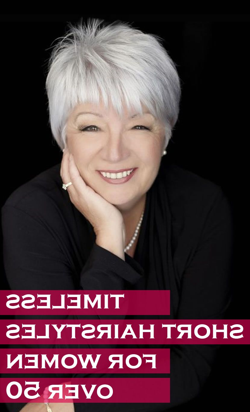Timeless Short Hairstyles For Women Over 50 – Circletrest For Short Hairstyles For Ladies Over  (View 19 of 25)