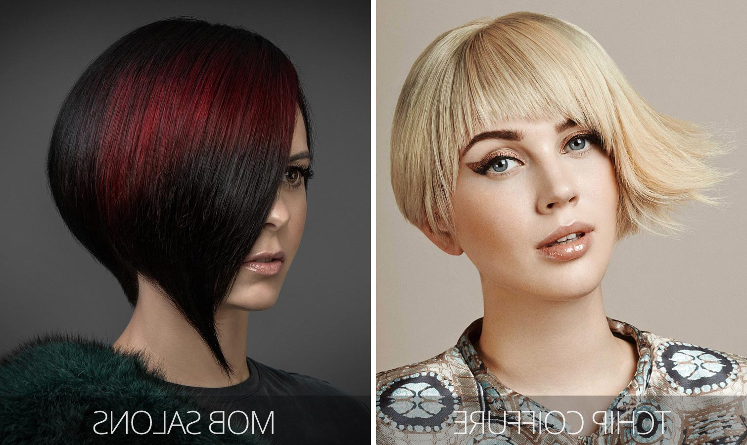 Trendy Short Hairstyles 2014 Inspirational Hairstyles For Short Hair Regarding Fall Short Hairstyles (View 22 of 25)