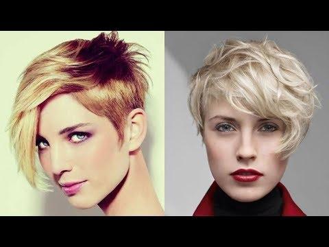 Really Trendy Asymmetrical Pixie Cut | Short Hairstyles 2017 – 2018 With Asymmetrical Pixie Bob Hairstyles (View 4 of 25)