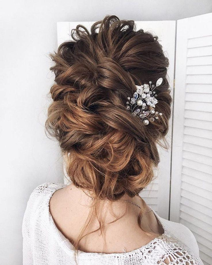 Gorgeous Updo Ideas ,bridal Updo Hairstyle, Wedding Hairstyles Regarding Messy Bridal Updo Bridal Hairstyles (Gallery 12 of 25)
