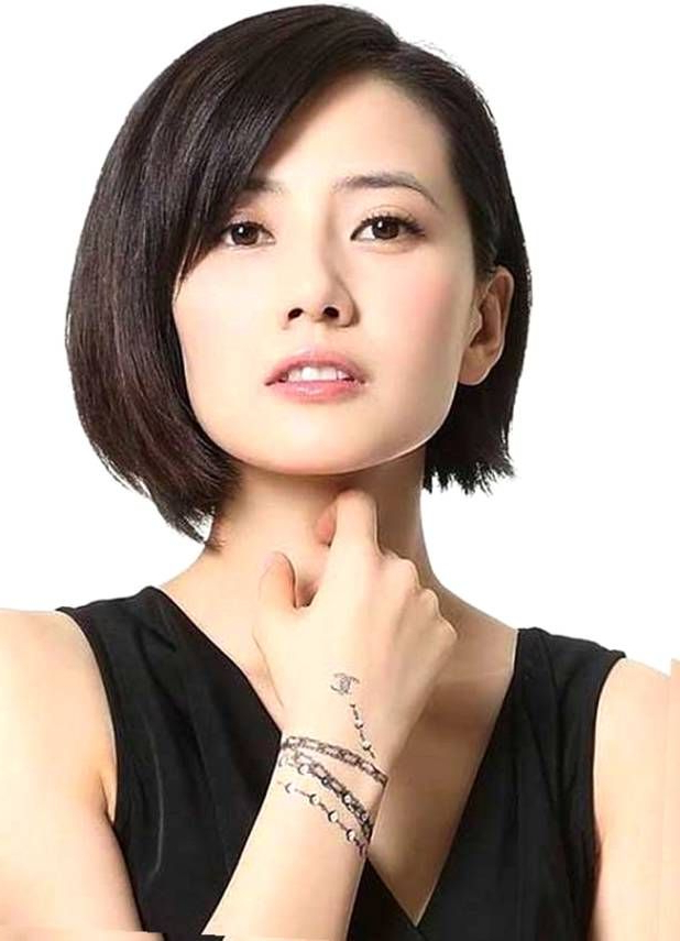 Asian Short Hairstyles For Round Face | Haircuts | Asian Short Hair Regarding Korean Long Hairstyles For Round Faces (View 13 of 25)