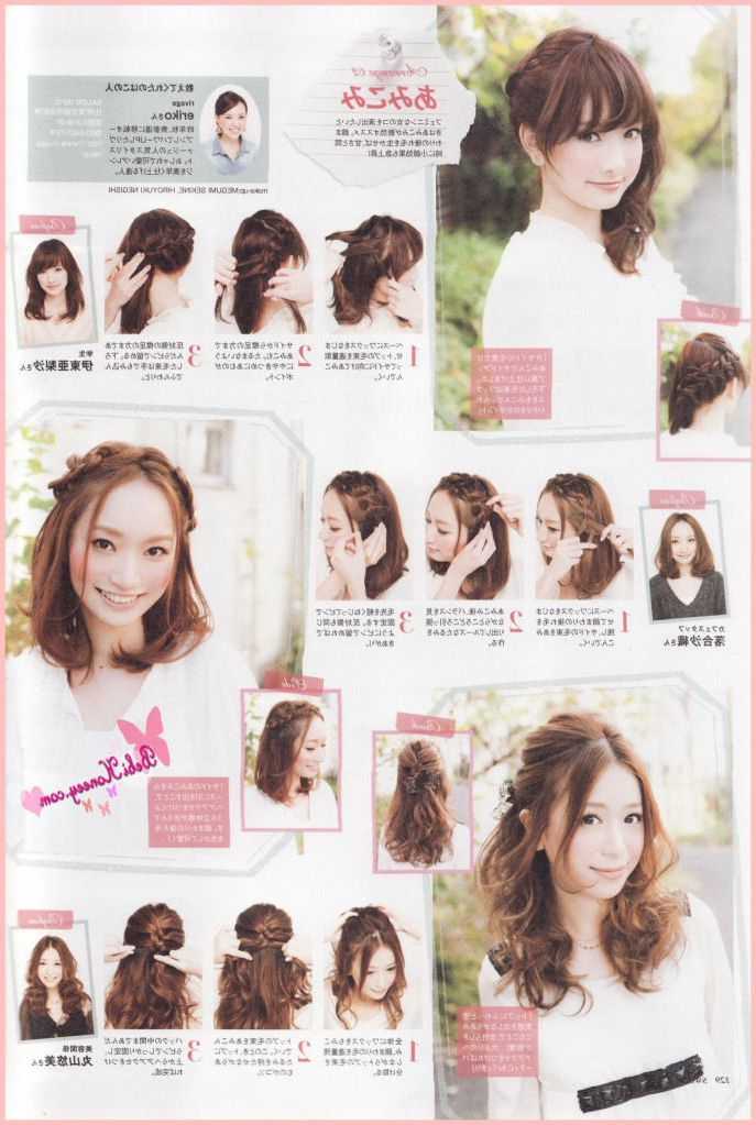 Cute Japanese Hairstyles Arrange. | •*´* Hairstyles ? *´*• | Hair within Long Kawaii Hairstyles