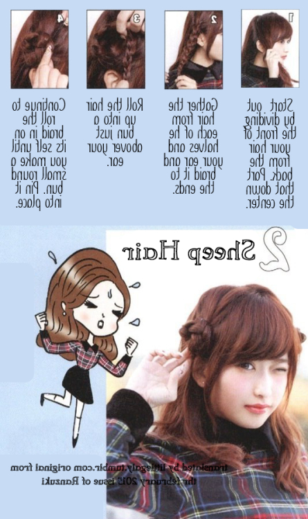 Cute Sheep Hair From Littlegaly.tumblr | Diy Hair | Japanese with Long Kawaii Hairstyles