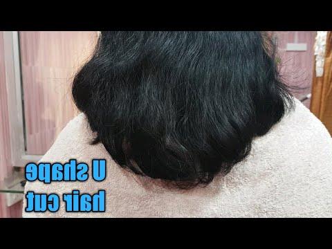 How To Get A Deep U Hair Cut/u Shape Hair Cut/u Hair Cut Tutorial Inside Classy Layers For U Shaped Haircuts (View 24 of 25)