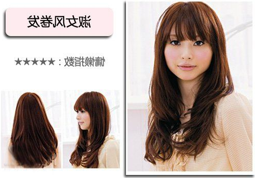 Japanese Women Asian Hair Styles | Korean Fashion Online With Long Hairstyles For Asian Women (View 21 of 25)