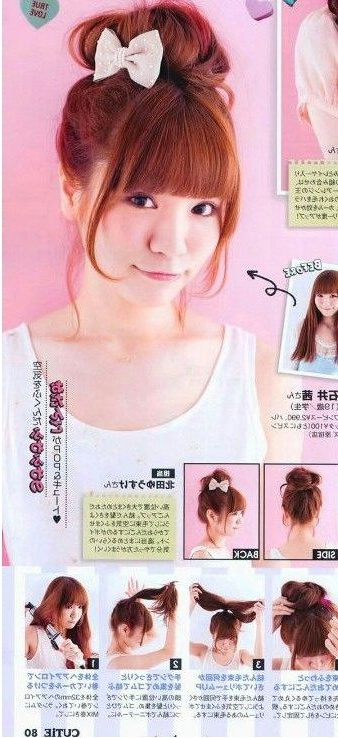 Kawaii Hairstyle | Kawaii ? Style | Hair Styles, Kawaii Hairstyles With Long Kawaii Hairstyles (View 11 of 25)