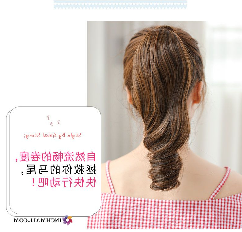 Wig Women Short Roll Big Waves Winding Type Horsetail Brown Discount Pertaining To Winding Waves Hairstyles (View 18 of 25)