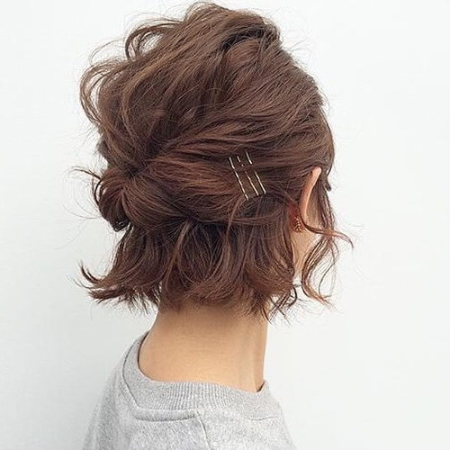 50 Cool Ways You Can Sport Updos For Short Hair | Hair Pertaining To Most Current Rolled Half Updo Bob Braid Hairstyles (View 9 of 25)