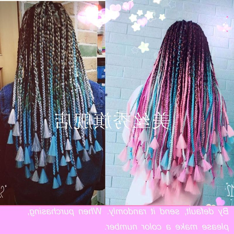 African Dirty Braided Wig Small Dirty Color Rope Twist Hiding Braided Rope Wig With Most Recently Pink Rope Braided Hairstyles (View 23 of 25)