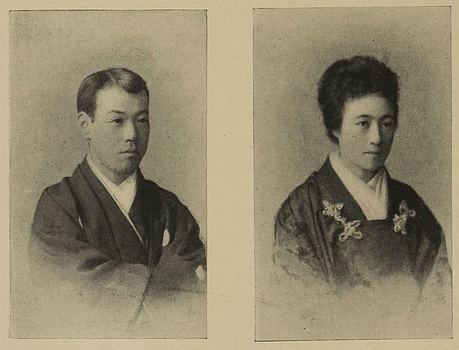 The Project Gutenberg Ebook Of Japanese Plays And In Most Recently Low Haloed Braided Hairstyles (View 20 of 25)