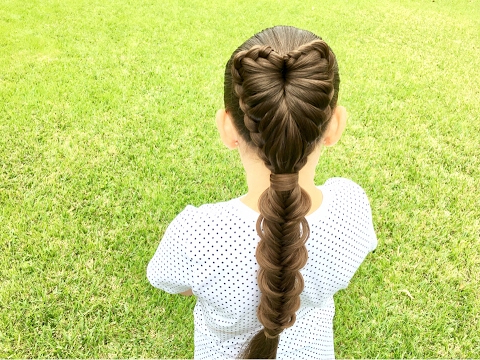 Valentines ?Heart Shaped Laced Braid? With Newest Heart Shaped Fishtail Under Braid Hairstyles (View 4 of 25)