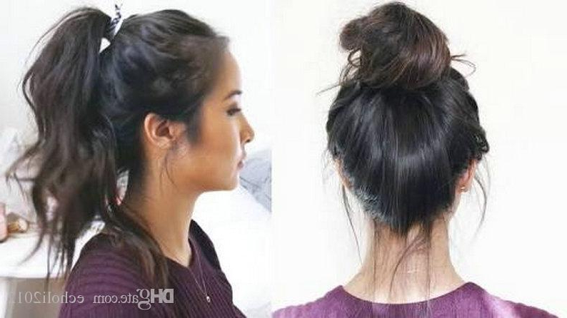 2018 New Messy Bun Natural Puff Wavy Ponytail Hairstyle Clip In Wrap Around Pony Tail Hairpiece 100% Human Hair Extension 120G 1B In Wrap Around Ponytail Updo Hairstyles (View 4 of 25)
