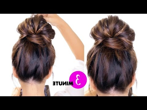 3 Minute Bubble Braid Bun Hairstyle ? Easy Holiday With Regard To Bubble Braid Updo Hairstyles (View 15 of 25)