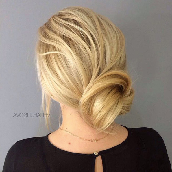 41 Office Ready Updos For 2017-2018 - Style Skinner throughout Swirl Bun Updo Hairstyles