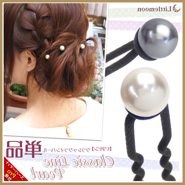 ? Classic Line Pearl (Single Menu) [Head Axe, Hair Accessories, Heaakuse, Ornament And Easy Here Range Videos, Hair, Hairstyle,] With Pearl Bun Updo Hairstyles (View 18 of 25)