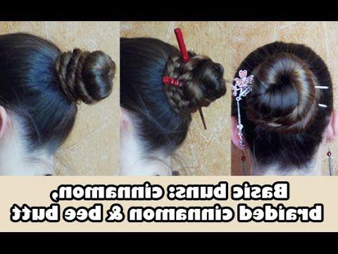 How To Do A Cinnamon Bun, Bee Butt Bun, Braided Binnamon Bun Pertaining To Current Cinnamon Bun Braided Hairstyles (View 12 of 25)