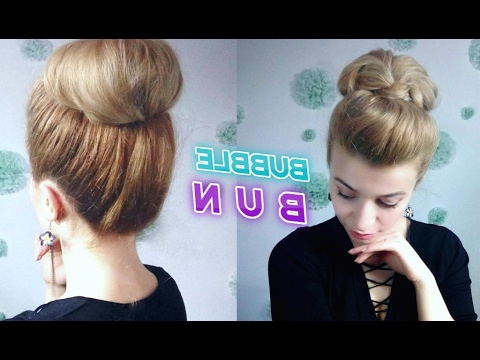 Super Easy Hairstyle Quick Bubble Bun Updo | Awesome Hairstyles Inside Bubble Pony Updo Hairstyles (View 2 of 25)