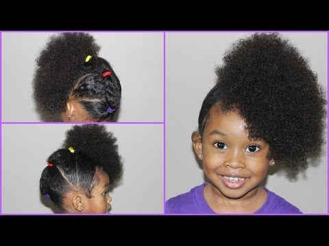 Upside Down Bubble Ponytail | Cute Hairstyles For Little In Natural Bubble Ponytail Updo Hairstyles (View 14 of 25)