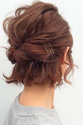 30 So Cute Easy Hairstyles For Short Hair | Short Hair Within Cute Bob Hairstyles With Bun (View 5 of 25)