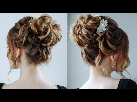 High Curly Messy Bun\ The Topknot Updo – Youtube With Messy Updo Hairstyles With Free Curly Ends (View 12 of 25)
