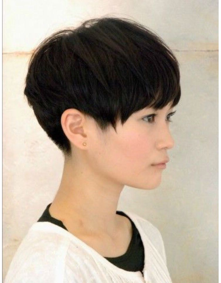 Featured Photo of Messy Pixie Asian Hairstyles