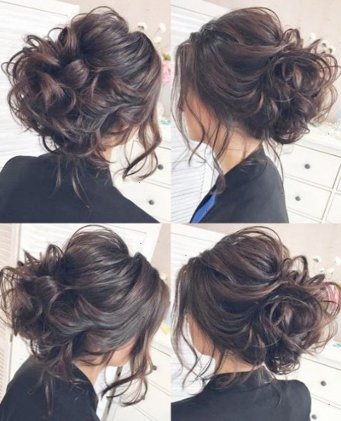 Now That's Sweet >> Elegant Bun Wedding Hairstyles #collect Regarding Elegant Messy Updo Hairstyles On Curly Hair (View 7 of 25)