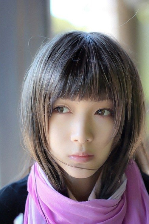 Pin On Haircut Ideas for Blunt Bangs Asian Hairstyles