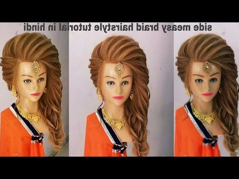 Latest Side Messy French Braid /Side Measy Braid Hairstyle Inside 2020 Messy Twisted Braid Hairstyles (View 21 of 25)