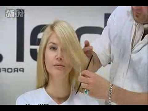 Shoulder Length Shag – Youtube With Regard To Shaggy Bob Hairstyles With Face Framing Highlights (View 17 of 25)