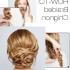 Braided Chignon Hairstyles